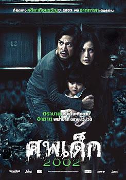 Ver Película Sop Dek Online Gratis (2011)