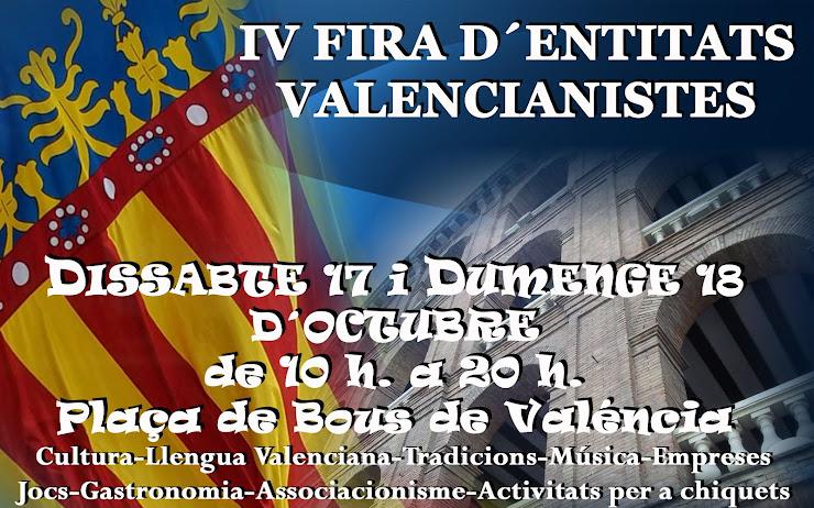 IV FIRA D'ENTITATS VALENCIANISTES EN VALENCIA