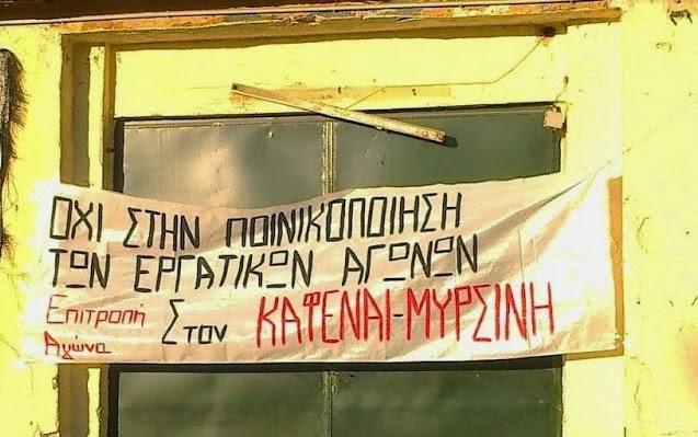 ΡΑΝΤΕΒΟΥ ΣΤΟ ΔΡΟΜΟ...
