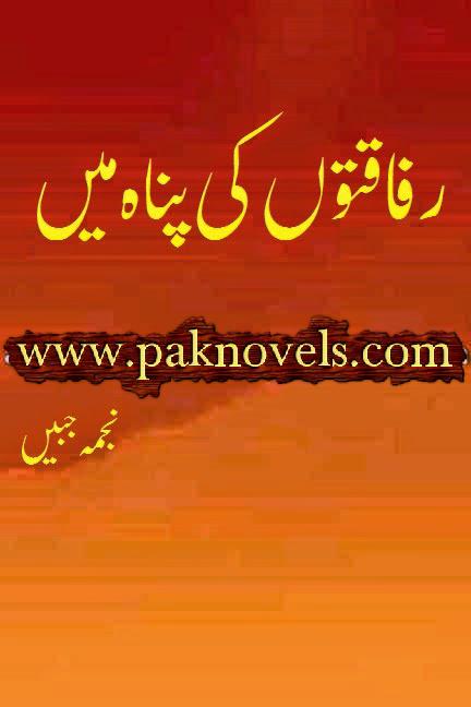 Rafaqaton Ki Panah Mein By Najma Jabeen