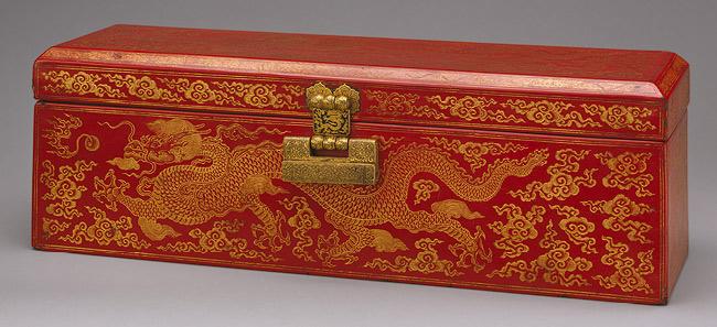 Yuan Imperial Box
