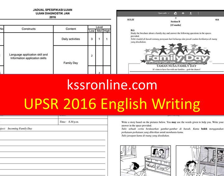 English essay writers upsr exam