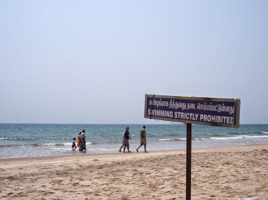 Paradise Beach, Chunnambar