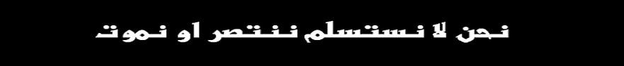 مدونة : شرق ليبيا