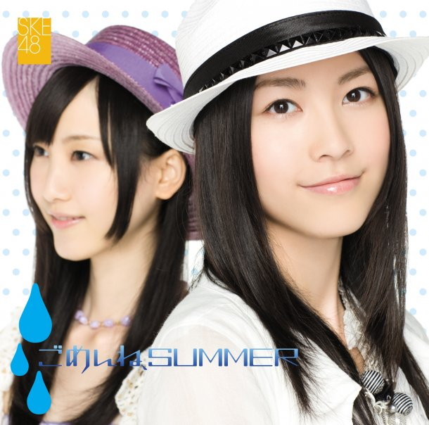 ske48-gomen-ne-summer-type-a-cover-lyrics