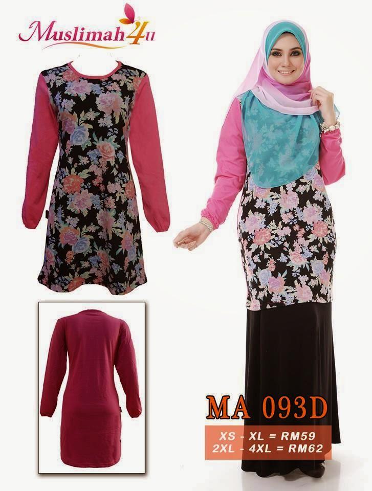 T-shirt-Muslimah4u-MA093D