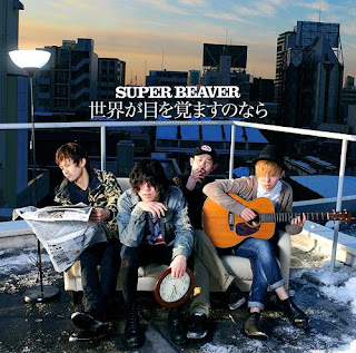 SUPER BEAVER - Sekai ga Me wo Samasunonara 世界が目を覚ますのなら