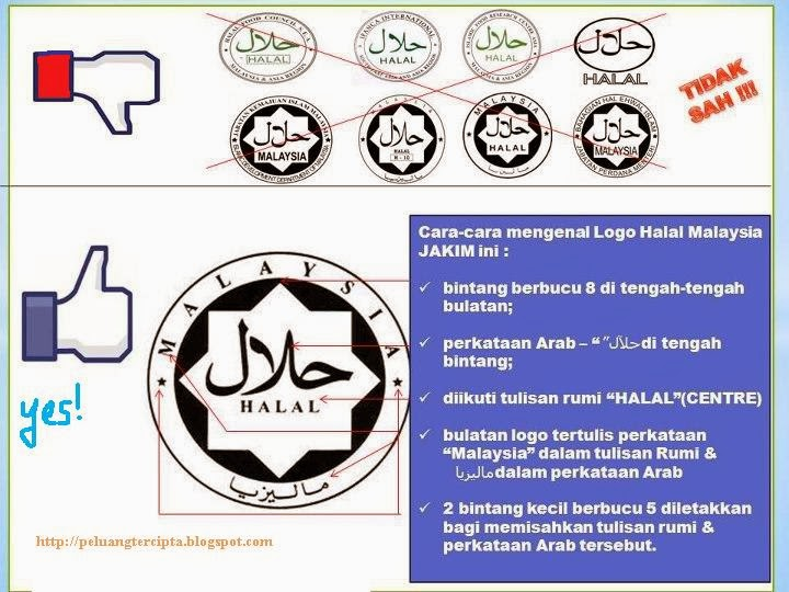 halal logo,logo halal,jakim logo