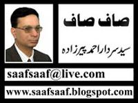 Syed Sardar Ahmed Pirzada Columns