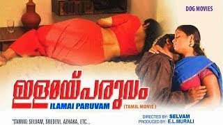 Hot Tamil Movie 'Illamai Paruvam' Watch Online