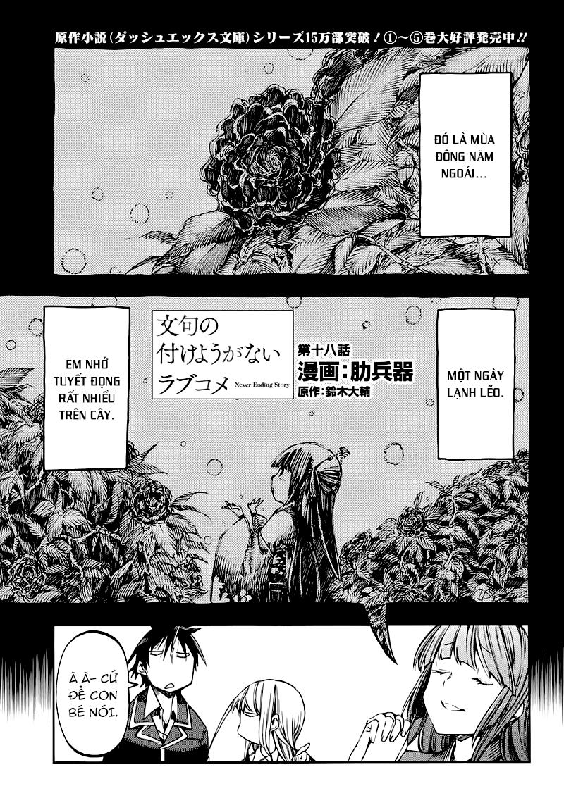 Monku no Tsukeyou ga Nai Rabukome chap 18 Trang 2 - Mangak.info