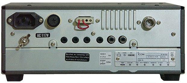Icom IC R7100 back