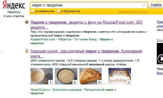 красивый сниппет в выдачи Яндекса