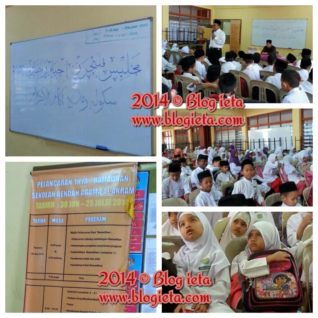 Tips Ramadhan, Bab Puasa, Ihya' Ramadhan, Panduan Puasa, Tips menghidupkan Ramadhan, sewaktu rehat, membaca Al-Quran, menghidupkan Ramadhan, ibu bapa, ibu bapa yang berjaya mendidik anak, menjadi insan soleh, program Ihyak Ramadhan, SRA Al-Akram,