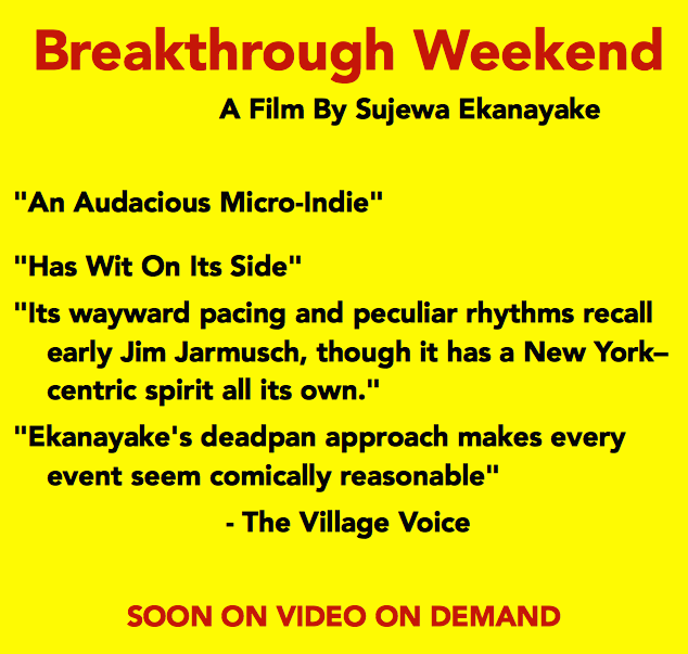 Breakthrough Weekend Movie Blog