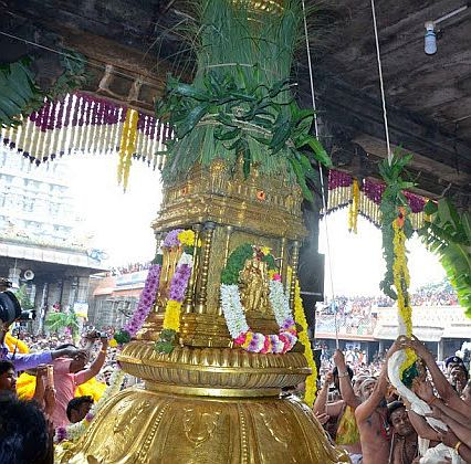 2017 Arunachala Karthigai Deepam