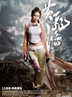 Phim Tân Kim Bình Mai 3d