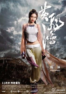 Phim Tân Kim Mai 3D 2017-3D