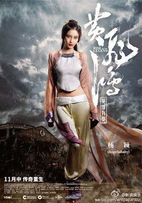 Phim Tân Kim Bình Mai 3D-Tan kim binh mai 2017