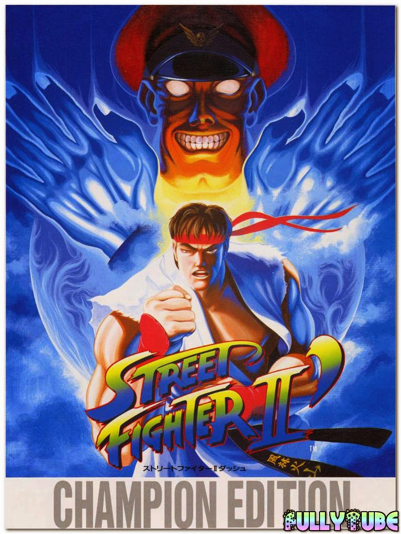 Street Fighter II PC Version