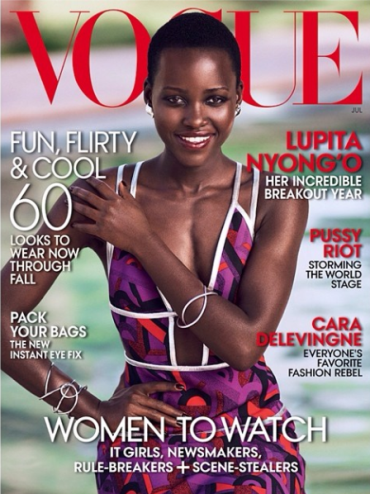 Lupita Nyong'o covers the July edition of US Vogue magazine
