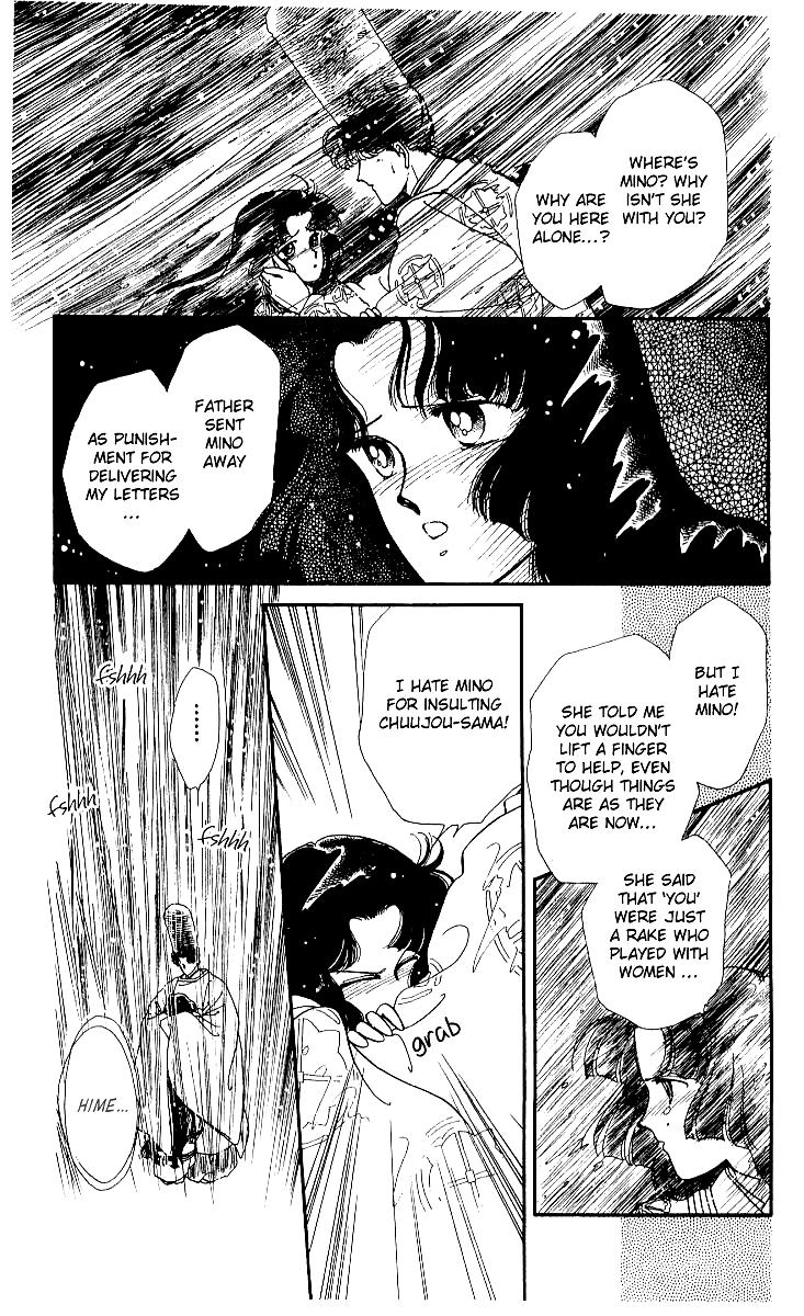 ざちえんじ!; ざ・ちぇんじ!; Ima Torikaebaya Monogatari; The Change                           010 Page 33