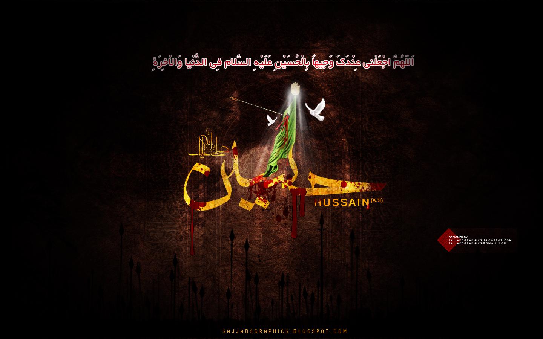 http://2.bp.blogspot.com/-4XXlicksp6s/Tt4H07dCkZI/AAAAAAAAAWU/pJLVjGNe1bs/s1600/Imam_Hussain_as_29_11_11_FINAL_06_12_2011_6_32_AM_sajjadsgraphics.jpg