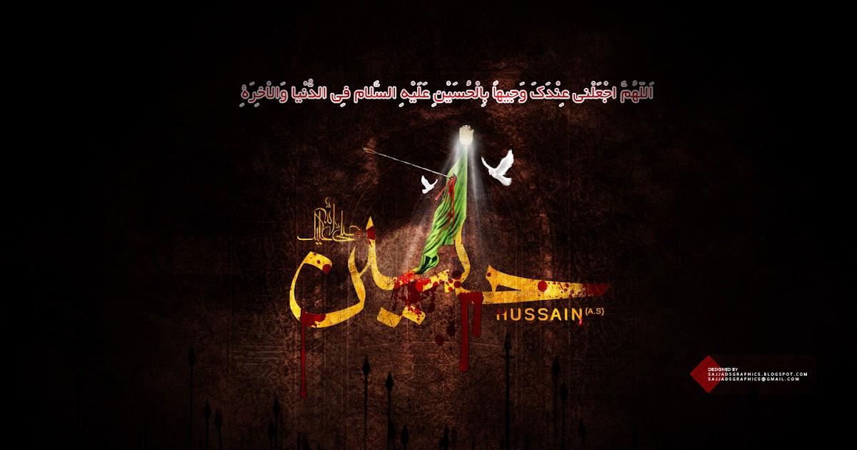 Ashura 1433ah Ya Hussain A S Calligraphy Wallpaper