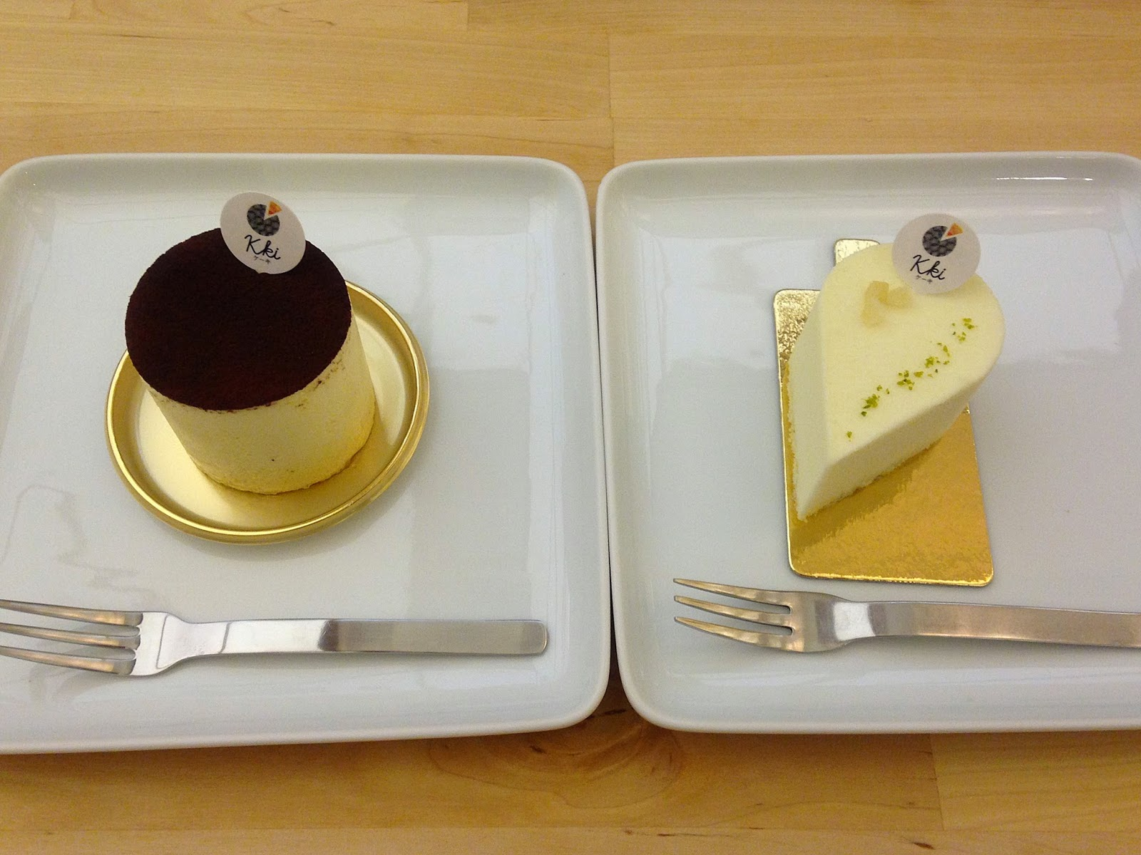 FoodieFC: September 2014