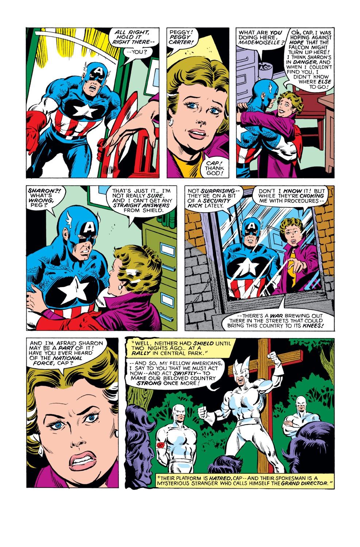 Captain America (1968) Issue #231 #146 - English 14