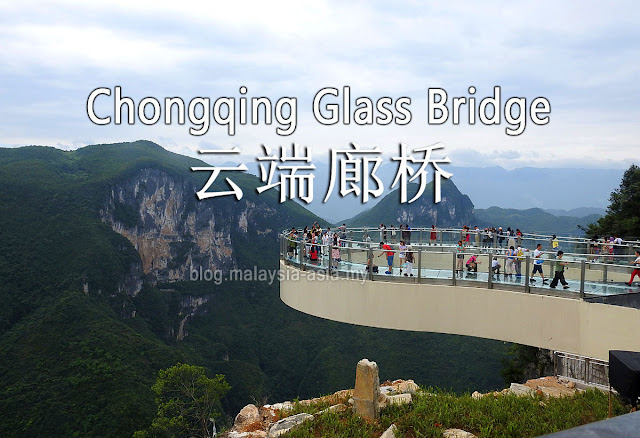 Cloud Bridge Glass Skywalk Chongqing China