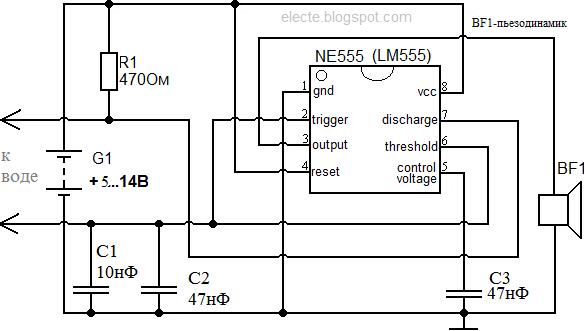 Схема простого датчика уровня