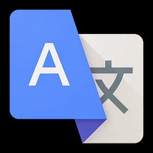 تطبيق مترجم قوقل للاندرويد Google Translate for android