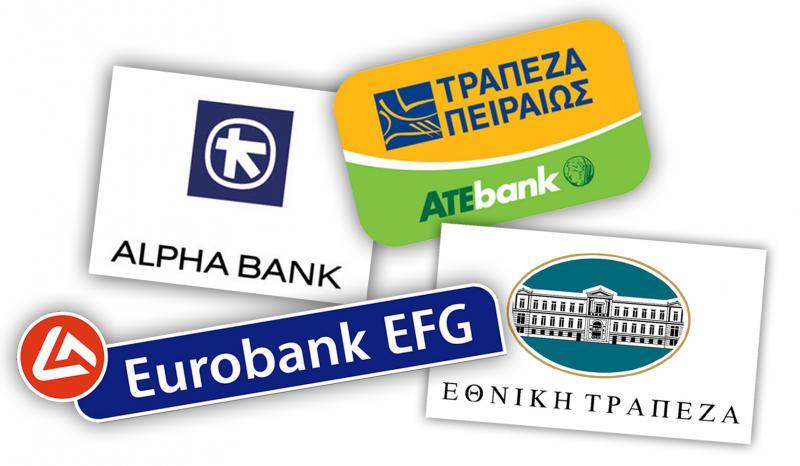 Τι θα ισχύει για τράπεζες και καταθέσεις από την Τετάρτη 8 Ιουλίου!
