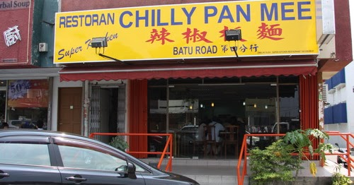 junetanyp super kitchen chilli pan mee  chao yang ss2
