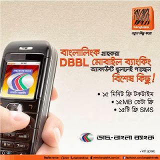 Banglalink DBBL Mobile Banking! Open Account and Get bonus!