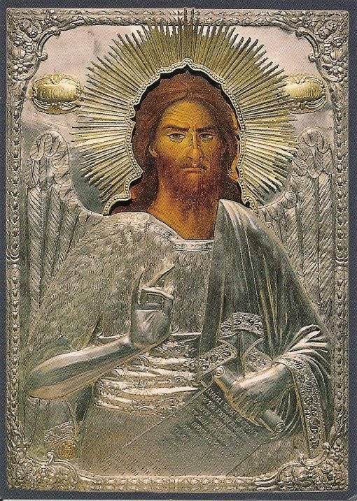 Sf.Ioan Botezătorul