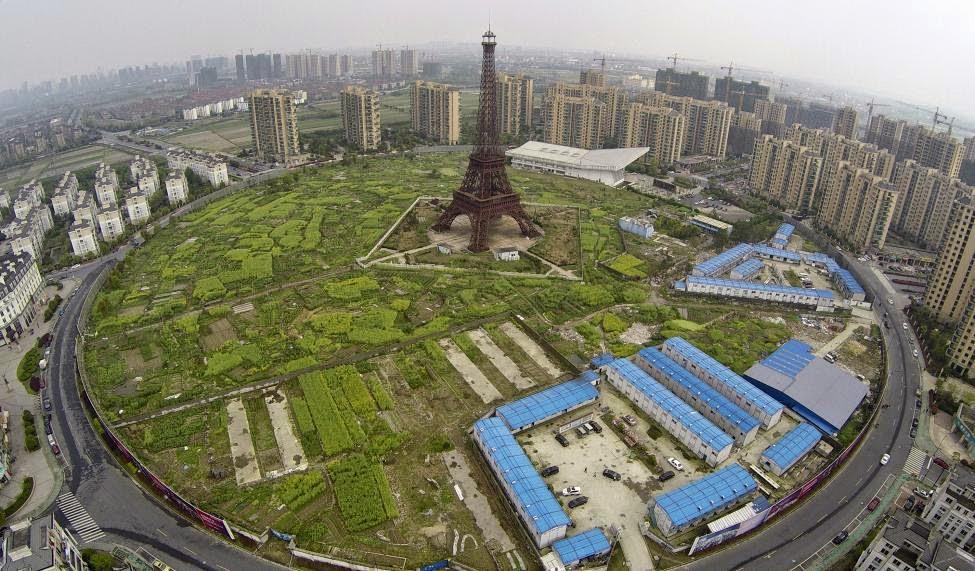 айфеловата кула в китай