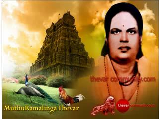muthuramalinga thevar