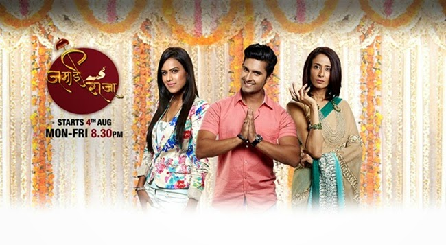 Jamai Raja - Zee TV - Watch Jamai Raja TV Serial Online