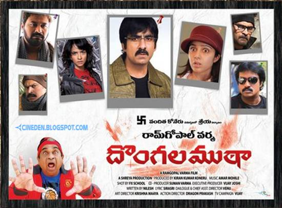 Dongala Mutha (2011) - Telugu Movie Review