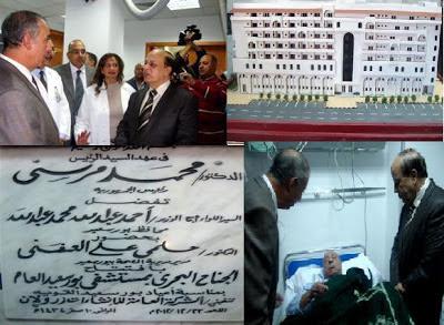 محافظ بورسعيد يفتتح أحدث جناح لعمليات قسطرة القلب بتكلفة 25 مليون جنيه