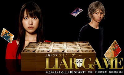 Subtitle Indonesia Liar Game