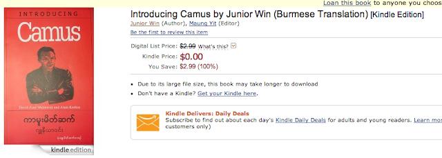 Junior Win's Camus, Burmese Translation – Amazon Kindel Free Promotion