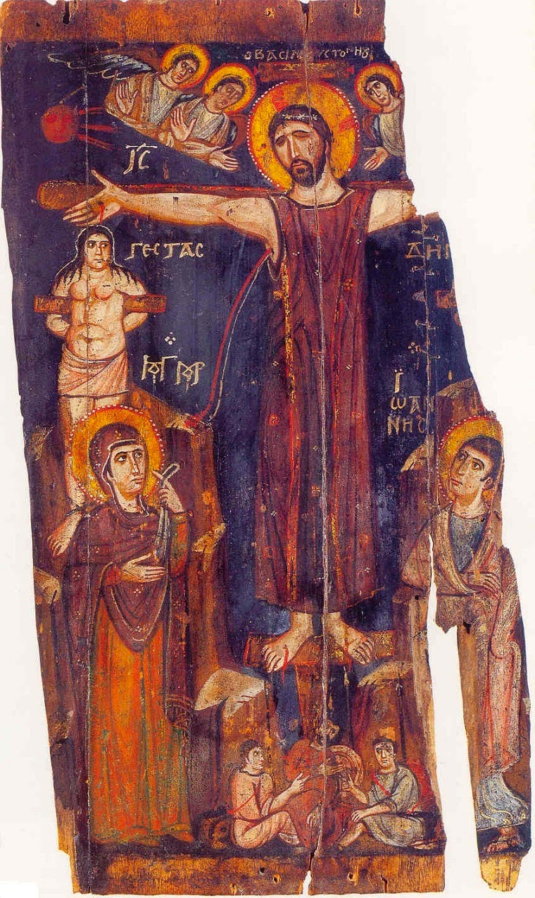 Από το Πάθος στην Ανάσταση μέσα από την εκκλησιαστική και λαϊκή μας παράδοση