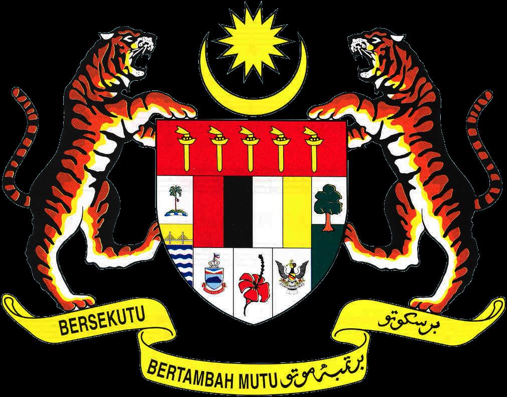 PENJAWAT AWAM MALAYSIA