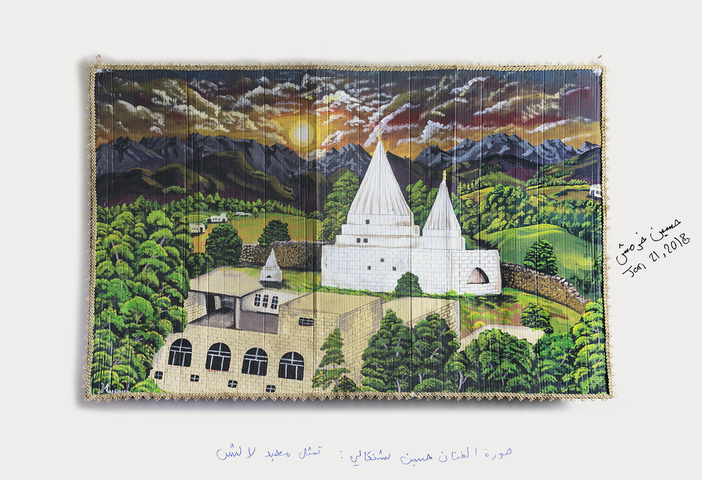 Lalish Temple Painting