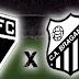 Jogo a Jogo - São Paulo x Bragantino