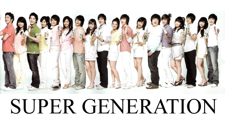 Super Junior and SNSD Couples