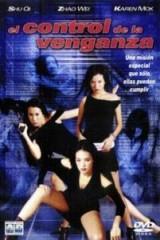 El Control De La Venganza [3gp/Mp4/DVDRip Latino HD Mega